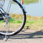 自転車のスタンドの取り付け費用は?設置に必要な料金相場を解説