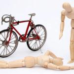 自転車の事故で被害者に!対応として自分が行うべき5つの行動は?